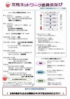 s-20110517女ネットなびH.P掲載用vir1